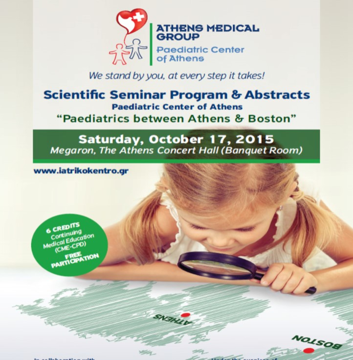 Paediatrics between Athens & Boston