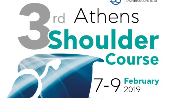 3rd ATHENS SHOULDER COURSE, Athens, 7-9/2/2019
